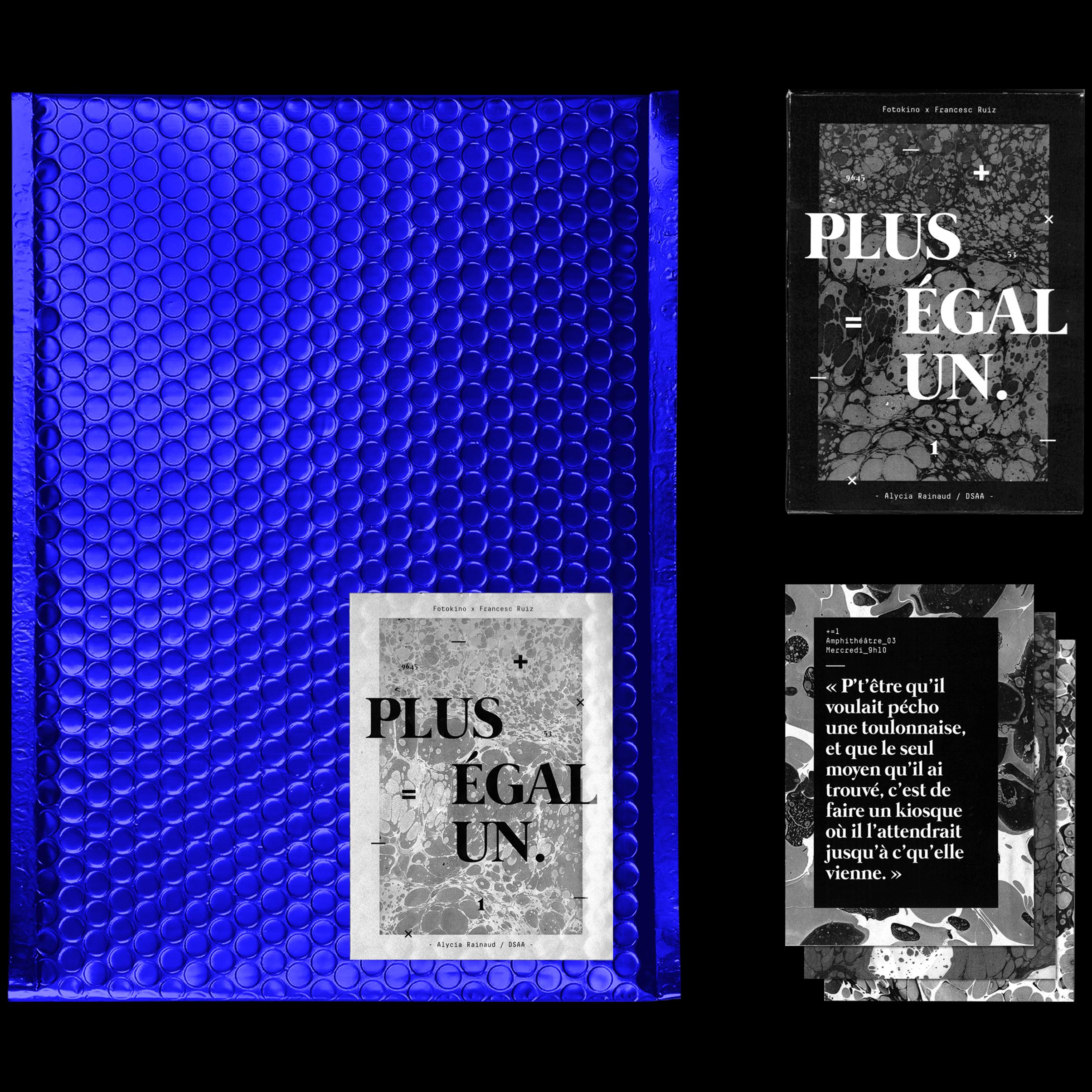 plusegalun-thumbnail-2